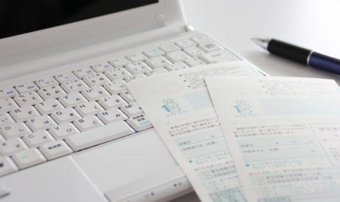 【キャッシング】身分証明書で最強はマイナンバーカード
